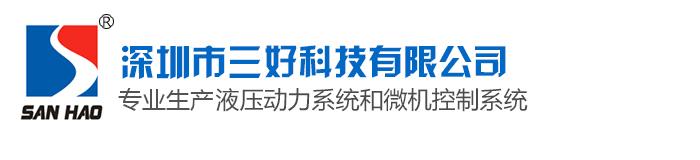 shen圳市爵士娱乐视pin网站科技有限gong司