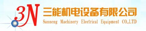 SanNeng mechanical and electrical equipment co., LTD